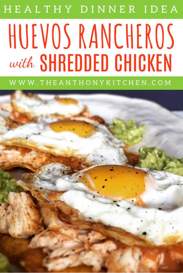 Huevos Rancheros with Shredded Chicken Recipe